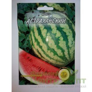 Семена Арбуз Астраханский, среднеранний, 10 гр. (L A)