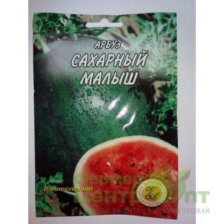 Семена Арбуз Сахарный малыш, раннеспелый, 10 гр. (L A)