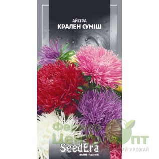 Семена Астра высокорослая Крален Смесь 0,25 г (SeedEra)