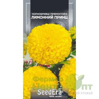 Семена Бархатцы прямостоящие Лимонный принц 0,5 г (SeedEra)