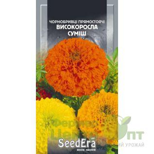 Семена Бархатцы прямостоящие Высокорослая смесь 0,5 г (SeedEra)