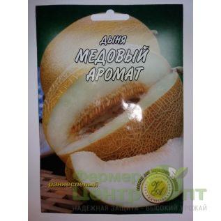 Семена Дыня Медовый аромат, раннеспелая, 10 гр. (L A)