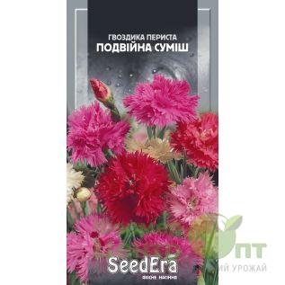 Семена Гвоздика перистая Двойная смесь (многолетняя) 0,2 г (SeedEra)