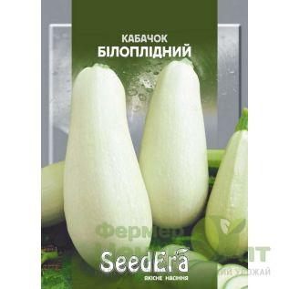 Семена Кабачок Белоплодный, раннеспелый, 3 г (SeedEra)