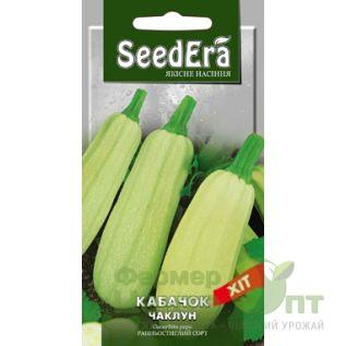 Семена Кабачок Чаклун, раннеспелый, 2 г (SeedEra)