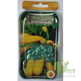 Дражированные семена Кабачок Золотинка, среднеспелый, 3 г (L A)