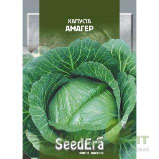 Семена Капуста Амагер, позднеспелая, 20 г (SeedEra)