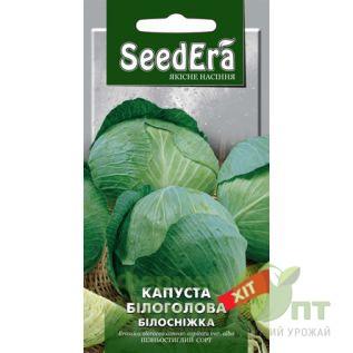 Семена Капуста Белоснежка, позднеспелая, 1 г (SeedEra)