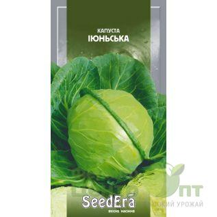 Семена Капуста Июньская, раннеспелая, 0,5 г (SeedEra)