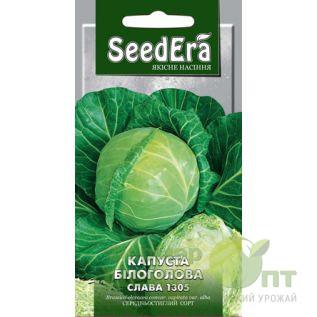 Семена Капуста Слава 1305, среднеспелая, 0,5 г (SeedEra)