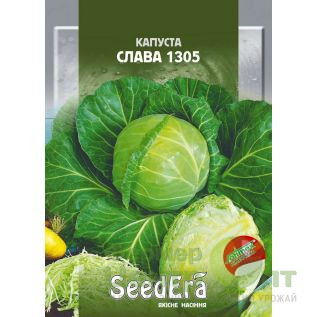 Семена Капуста Слава 1305, среднеспелая, 10 г (SeedEra)