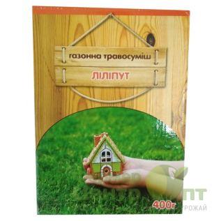 Семена газонной травы Лилипут 400 г (Feldsaaten Freudenberger)