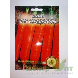 Семена Морковь Без сердцевины, среднеспелая, 20 гр. (L A)