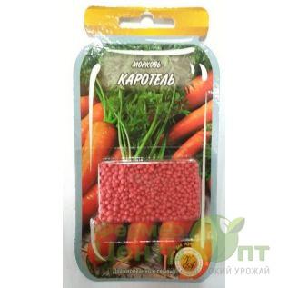 Дражированные семена Морковь Каротель, среднеранняя, 600 шт (L A)