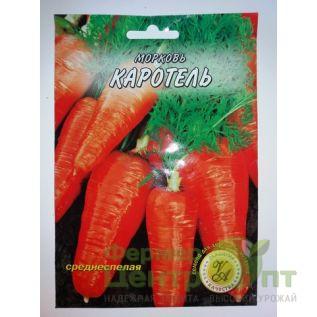 Семена Морковь Каротель, среднеспелая, 20 гр. (L A)