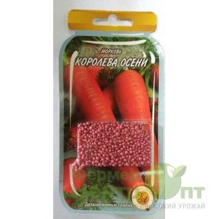 Дражированные семена Морковь Королева осени, среднеранняя, 600 шт (L A)