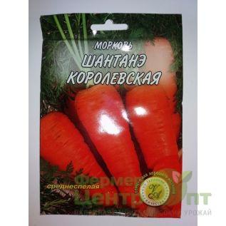 Семена Морковь Шантанэ Королевская, среднеспелая, 20 гр. (L A)