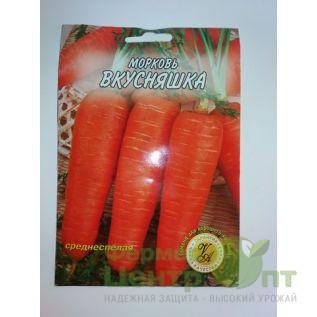 Семена Морковь Вкусняшка, среднеспелая, 20 гр. (L A)