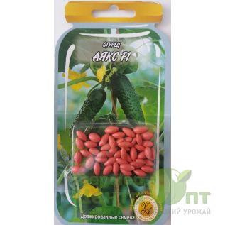 Дражированные семена Огурец Аякс F1, раннеспелый, 45-55 шт. (L A)