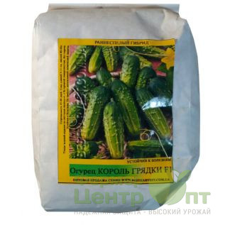 Семена Огурец Король грядки F1, раннеспелый, 500 г (Фермер Центр Опт)