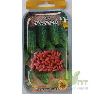 Дражированные семена Огурец Криспина F1, сверхранний, 45-55 шт. (L A)