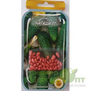 Дражированные семена Огурец Наташа F1, раннеспелый, 45-55 шт. (L A)