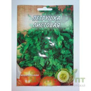 Семена Петрушка Листовая, скороспелая, 20 гр. (L A)