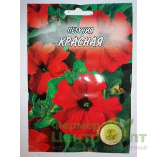 Семена Петуния Красная, 1 гр. (L A)