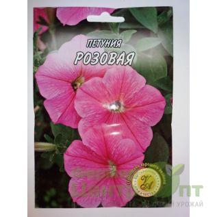 Семена Петуния Розовая, 1 гр. (L A)