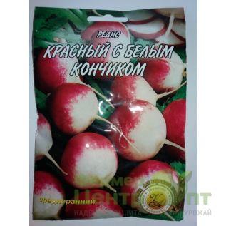 Семена Редис Красный с белым кончиком, среднеранний, 20 гр. (L A)