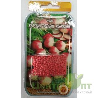 Дражированные семена Редис Красный с белым кончиком, раннеспелый, 300 шт (L A)