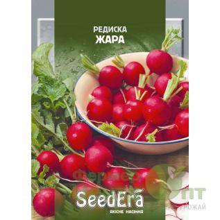 Семена Редис Жара, раннеспелый, 20 г (SeedEra)