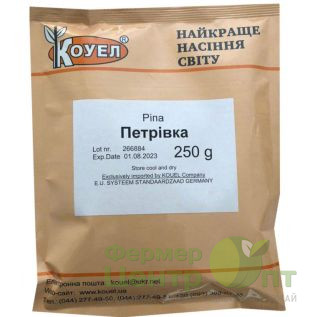 Семена Репа Петровка 250 г (Satimex)