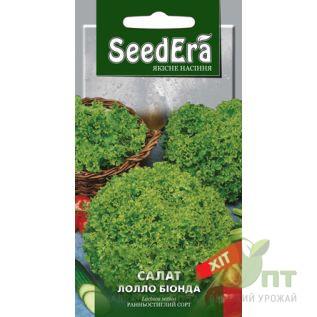 Семена Салат Лолло Бионда (листовой), раннеспелый, 1 г (SeedEra)