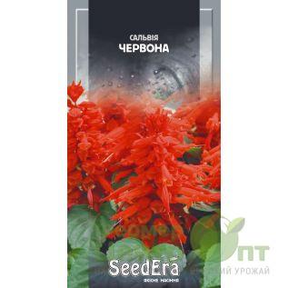 Семена Сальвия блестящая красная 0,1 г (SeedEra)