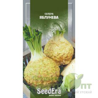 Семена Сельдерей Яблочный (корневой), среднеспелый, 0,2 г (SeedEra)