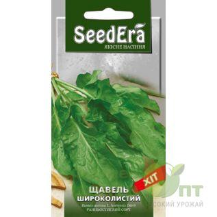 Семена Щавель Широколистный, раннеспелый, 1 г (SeedEra)