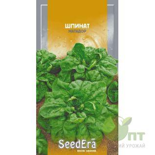 Семена Шпинат Матадор, среднеспелый, 2 г (SeedEra)