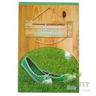 Семена газонной травы Стойкая к вытаптыванию 800 г (Feldsaaten Freudenberger)