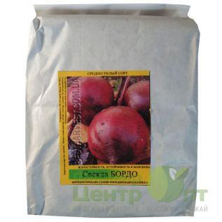 Семена Свекла Бордо, среднеспелая, 500 г (Фермер Центр Опт)