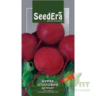 Семена Свекла Детройт, среднеспелая, 20 г (SeedEra)