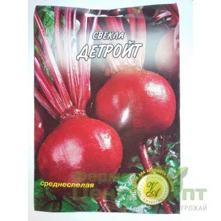 Семена Свекла Детройт, среднеспелая, 20 гр. (L A)