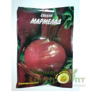 Семена Свекла Мармелад, раннеспелая, 20 гр. (L A)