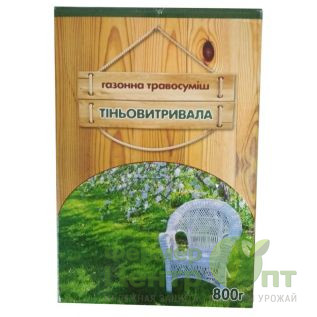 Семена газонной травы Тенеустойчивая 800 г (Feldsaaten Freudenberger)
