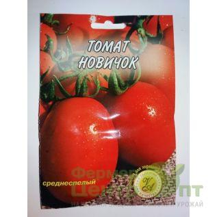 Семена Томат Новичок, среднеспелый, 3 гр. (L A)