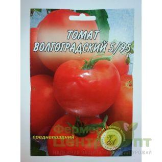 Семена Томат Волгоградский 5/95, среднепоздний, 3 гр. (L A)