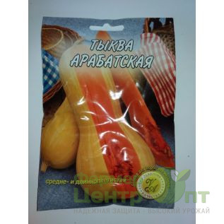 Семена Тыква Арабатская, позднеспелая, 10 гр. (L A)