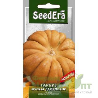 Семена Тыква Мускат де Прованс, среднеспелая, 1 г (SeedEra)