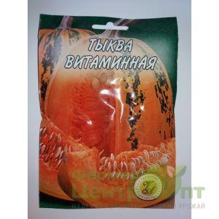 Семена Тыква Витаминная, среднеспелая, 10 гр. (L A)
