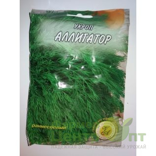 Семена Укроп Аллигатор, раннеспелый, 20 гр. (L A)